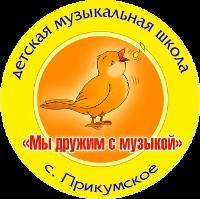 МКУДО ДМШ Минераловодского городского округа